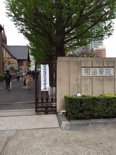 20160417_meiji.jpg