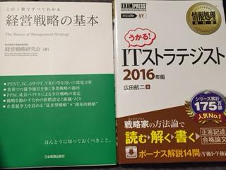 20160527_2.jpg