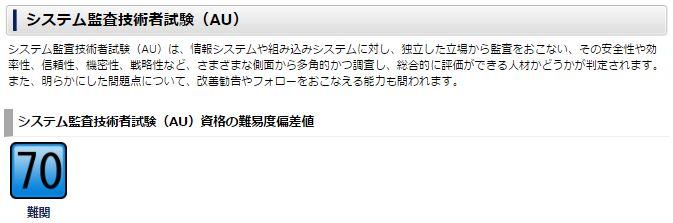 2016_1022_200621AA.jpg