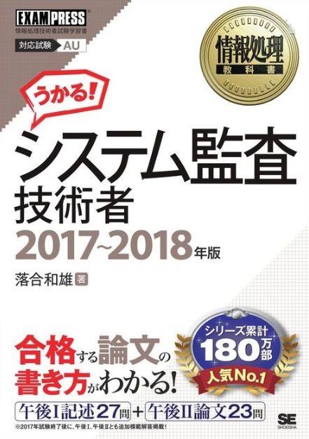 2016_1022_201007AA.jpg
