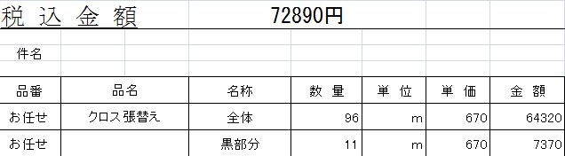 2016_1230_185550AA.jpg