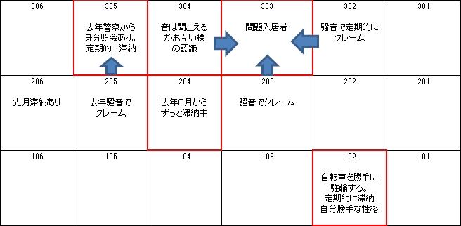 20180526.jpg