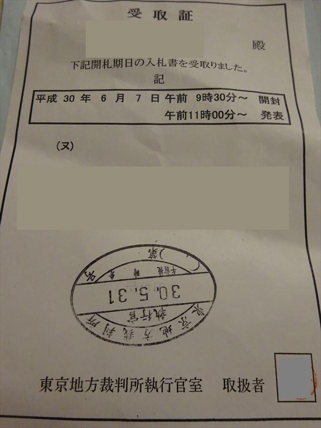 2018_0531_183312AB.jpg