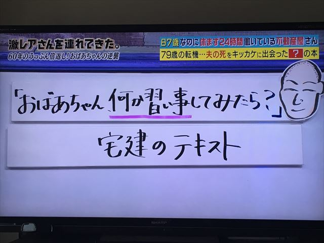 2018_0921_135655AA.jpg