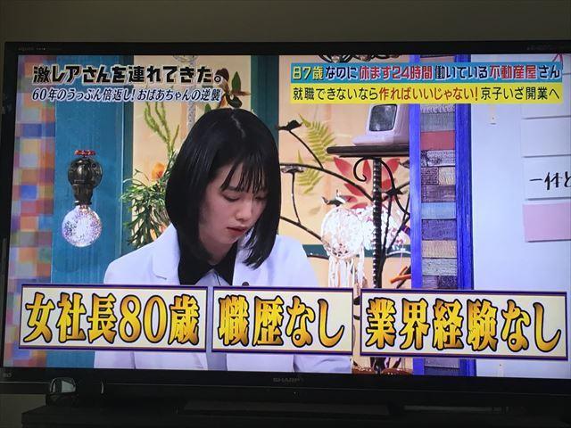 2018_0921_140827AA.jpg