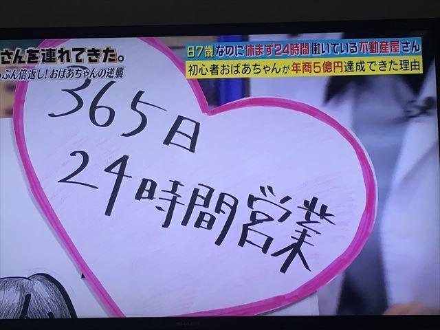 2018_0921_141513AA.jpg