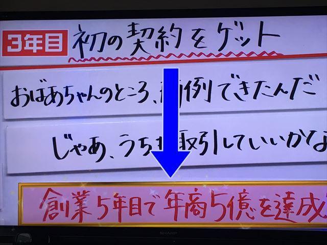 2018_0921_150711AA.jpg
