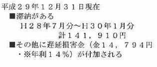 2018_0922_154503AA.jpg
