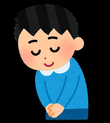 aisatsu_kodomo_boy.png