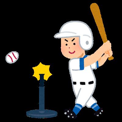 baseball_tee_ball_batting.png