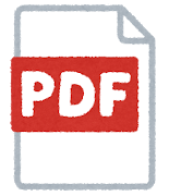 file_icon_text_pdf.png