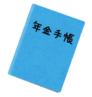 nenkin_techou_blue.png