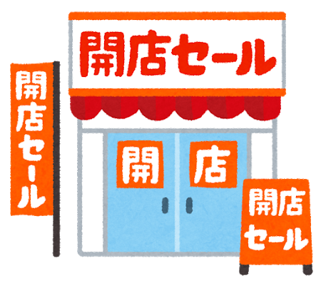 shop_kaiten_sale.png